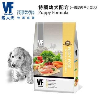 美國VF魏大夫特調幼犬(雞肉+米) 1.5kg