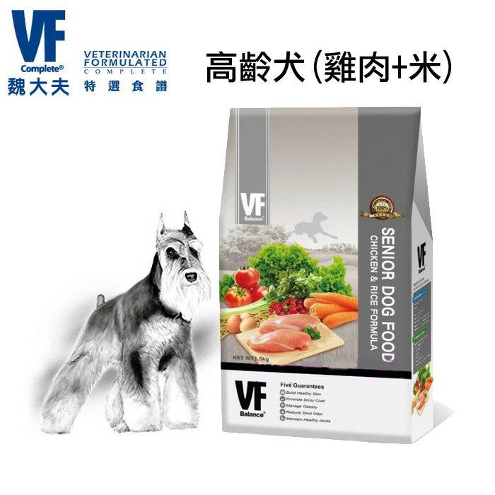 美國VF魏大夫高齡犬(雞+米) 0.5kg