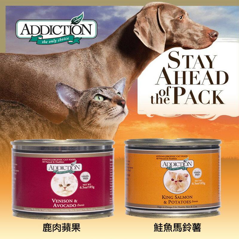 ★汪咪堡★紐西蘭ADDICTION自然癮食-貓罐系列-鹿肉蘋果/鮭魚洋芋12入