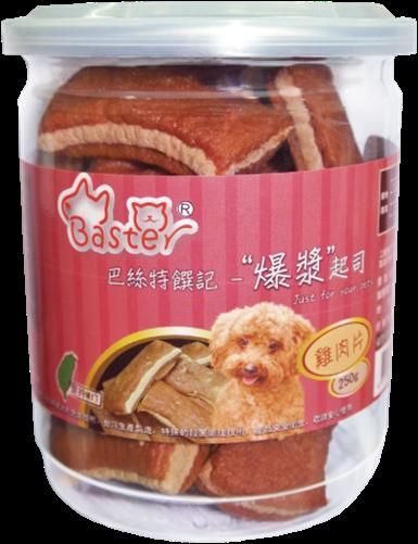 巴絲特Baster 《爆漿起司片&捲》台灣製造 健康無負擔250公克