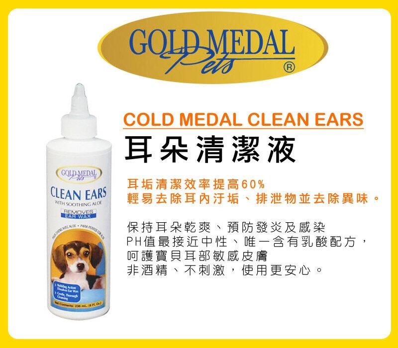 美國Cardinal《康蒂娜-犬貓專用耳朵清潔液》用量省效能佳118ml