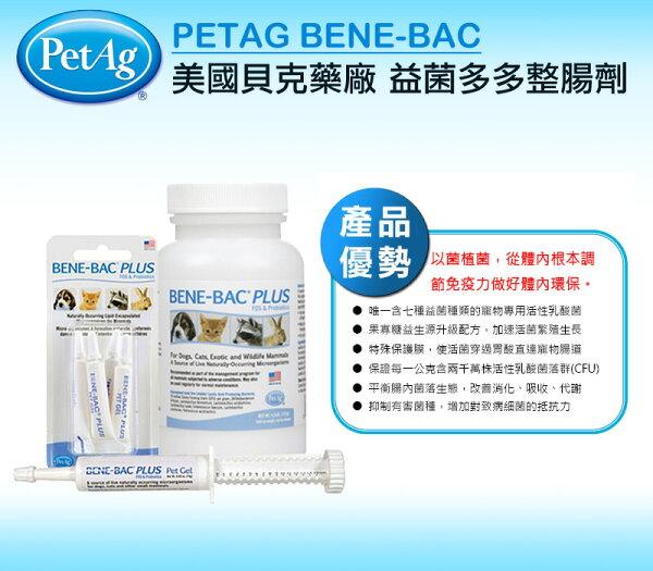美國貝克PetAg益菌多多粉Plus435oz(127g)
