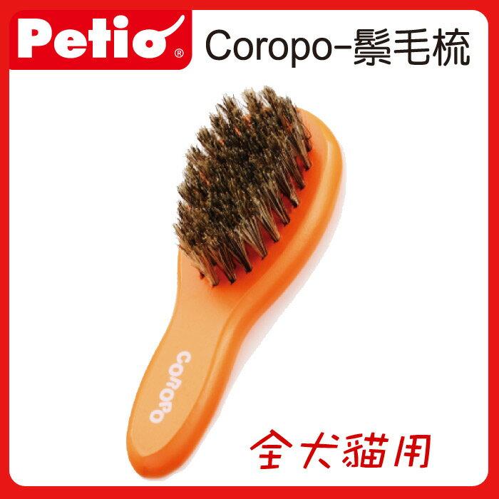 日本Petio COROPO彩色小蜜蜂可愛造型去靜電清潔圓梳