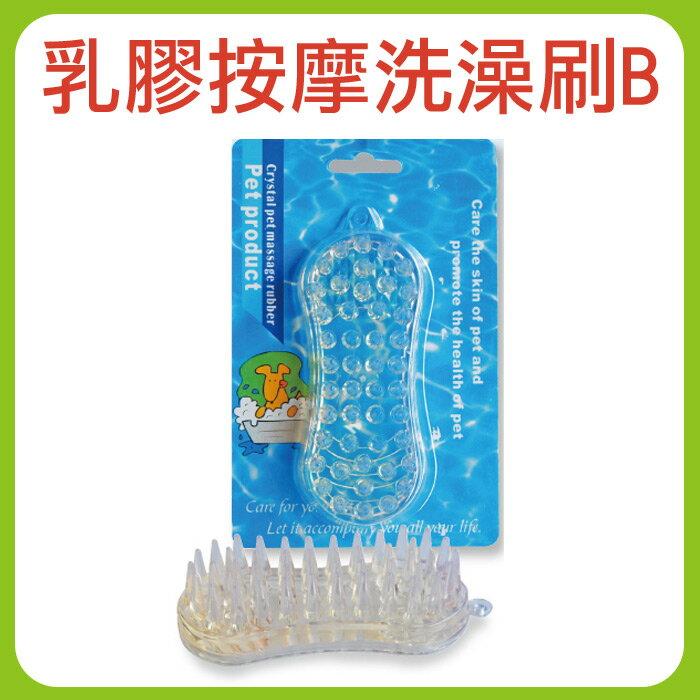 寵物甜心PET SWEET乳膠按摩透明洗澡刷B