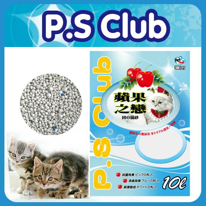 (貓)PetSweet 蘋果之戀 貓砂 粗砂//細砂 10L