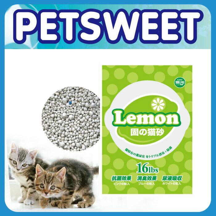 貓 LEMON 粗球砂16磅