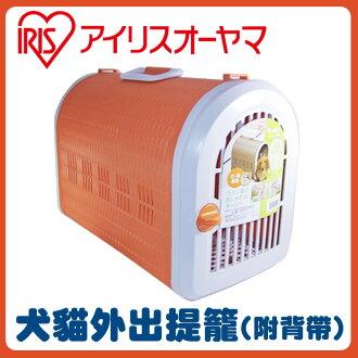 ★汪咪堡★【日本IRIS】犬貓外出提籠(附背帶)