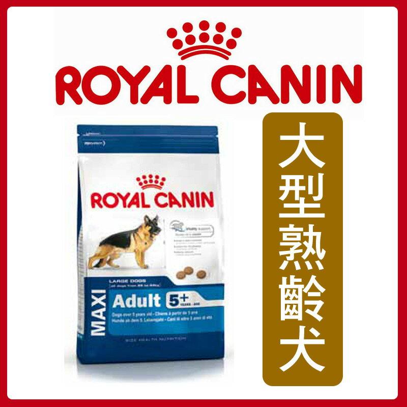 ★汪咪堡★法國皇家大型老犬15kg