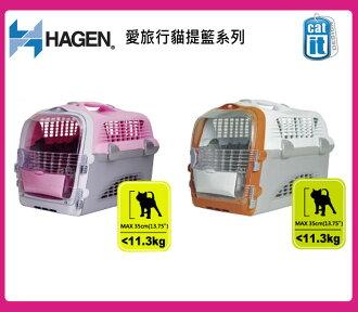 加拿大Hagen《Catit 愛旅行敞篷車型提籃》