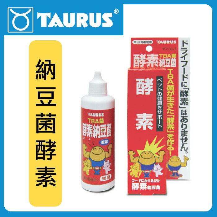 日本 金牛座 - 納豆菌酵素 100ml-犬貓用