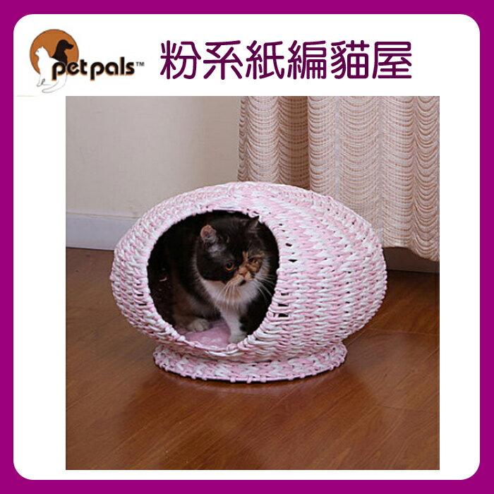 【美國Petpals】粉系時尚遊憩跳台