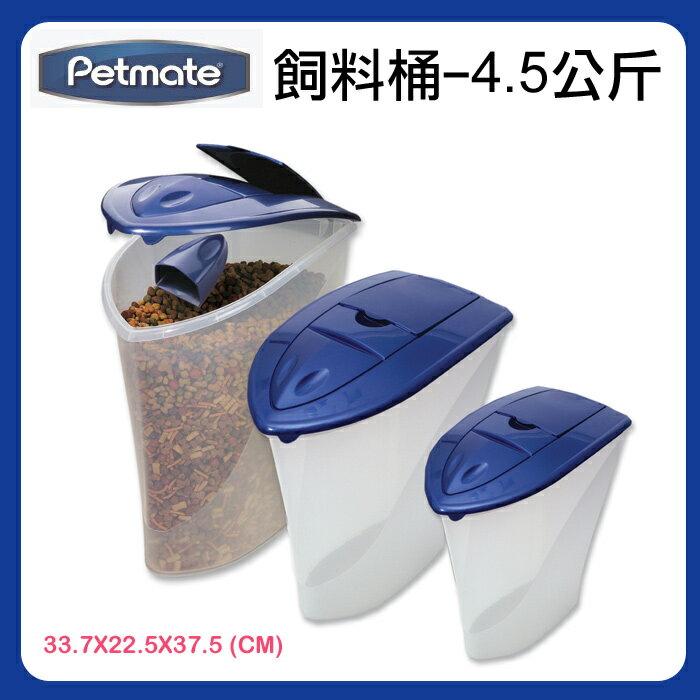 【美國Petmate】microban飼料桶4.5KG