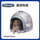 【美國Petmate】圓頂狗屋