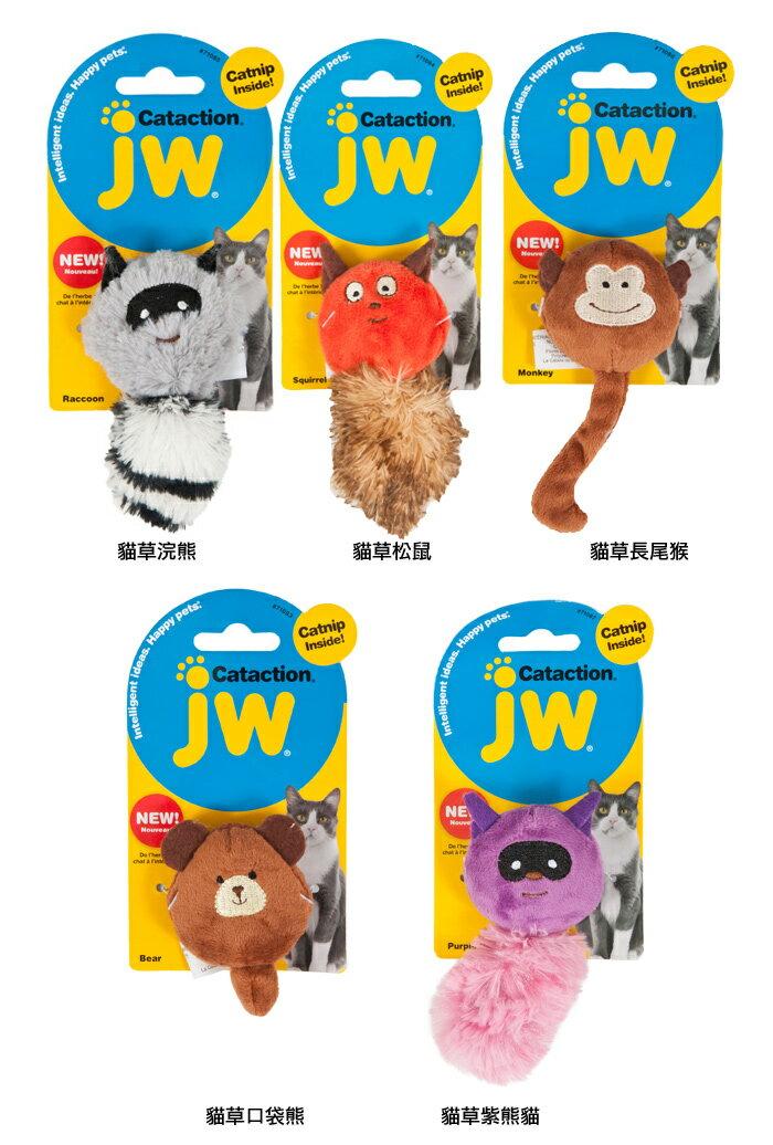 ~美國JW~貓草玩具