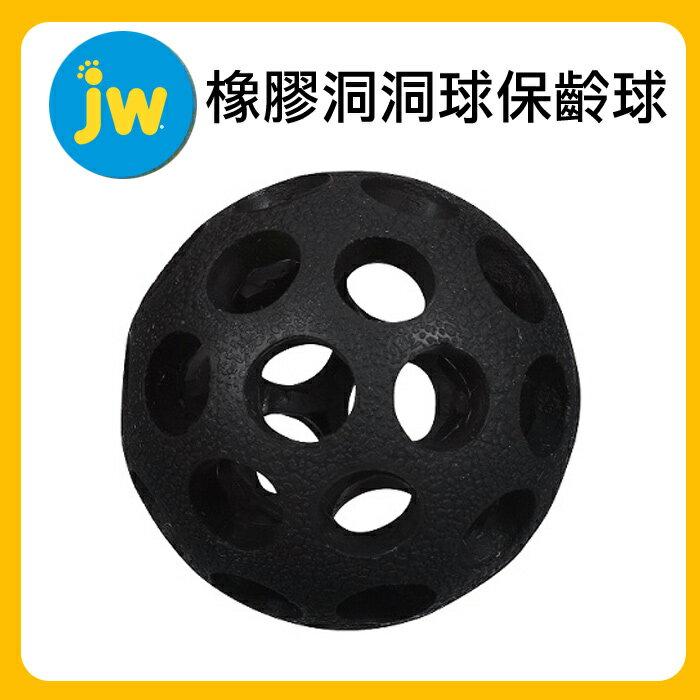 ~美國JW~橡膠洞洞保齡球