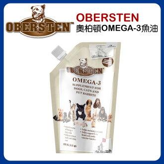 《倍特賣》寵物雞精優質高營養滴雞精【1盒10入】