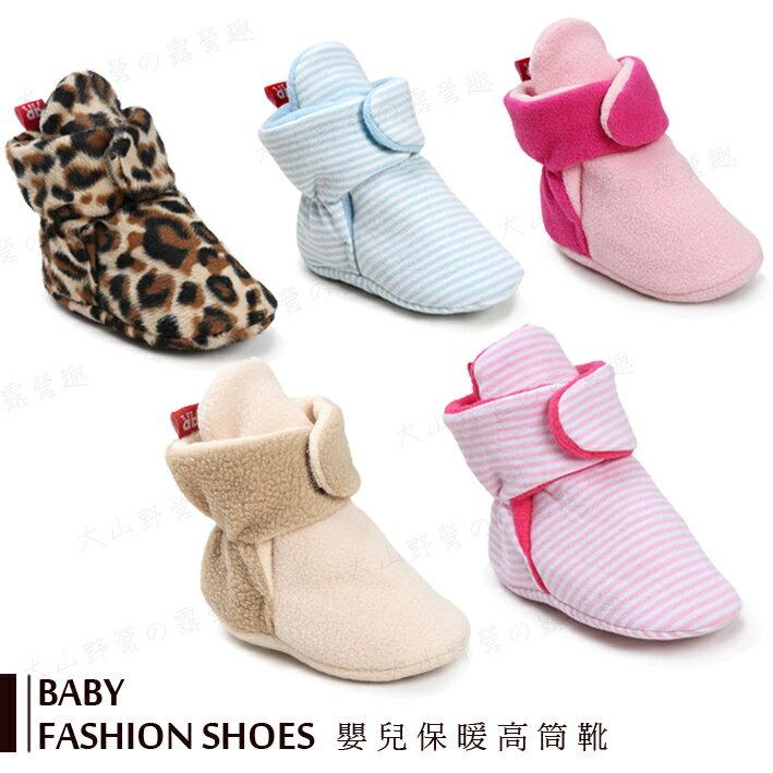 【樂媽咪】韓版 嬰兒保暖高筒靴 F011 軟底幼兒保暖鞋 嬰兒棉鞋 寶寶鞋 嬰兒鞋 學步鞋 滿月禮 短靴
