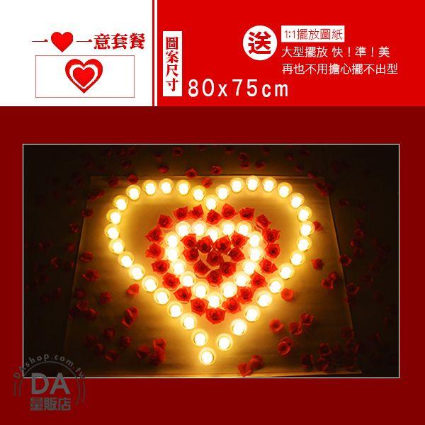 ~DA量販店~LED 電子 蠟燭燈 一心一意 愛心 套餐 附擺放圖 84~0077