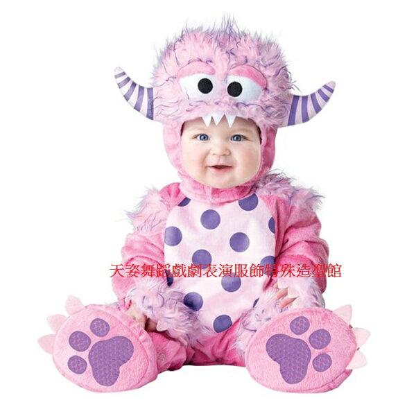 天姿舞蹈戲劇表演服飾特殊造型館:BABY021天姿訂製款可愛粉紅小怪獸造型寶寶爬爬裝男女加厚嬰兒連身套裝