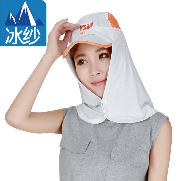 高機能冰紗防曬臉罩◆NU旗艦店◆