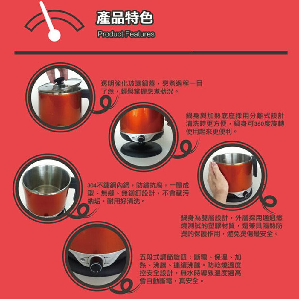 【晶工】2.2L多功能不鏽鋼電碗 JK-209 電火鍋 JK-201