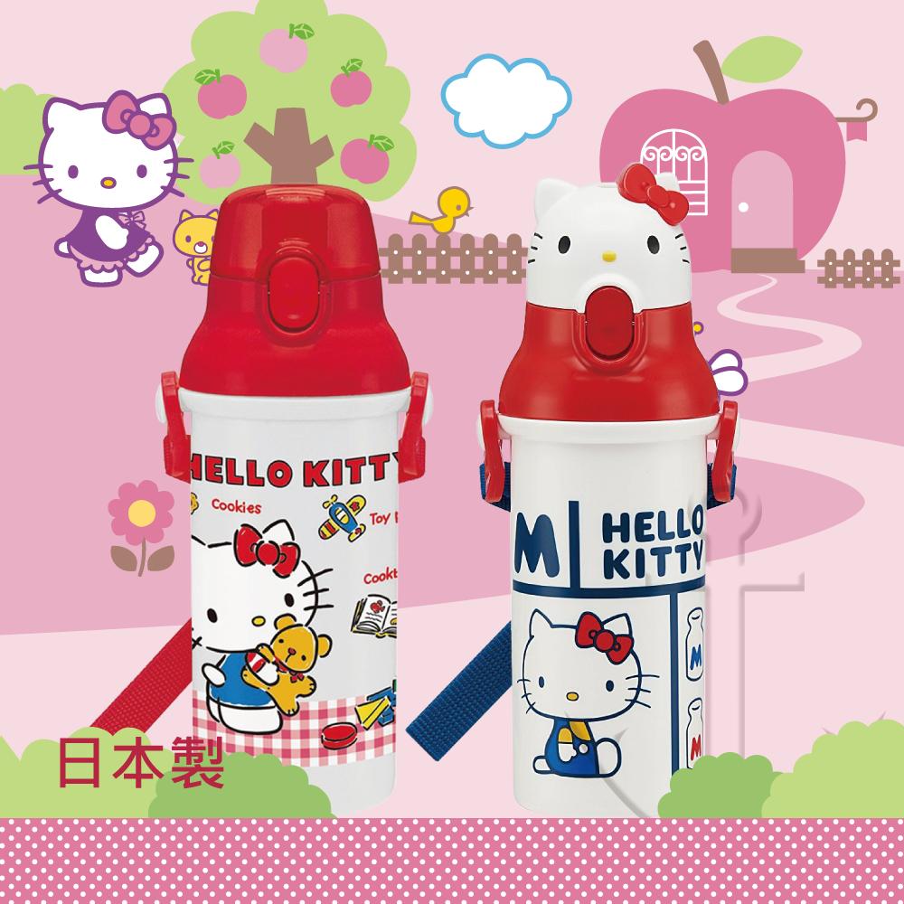 日本製SKATER直飲水壺小學生女生上學用學校用HELLO KITTY系列 480ml