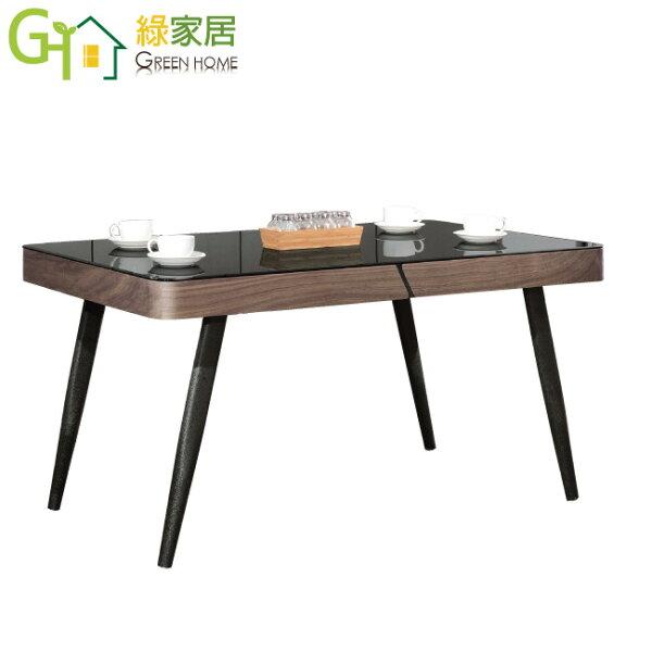 【綠家居】胡森時尚4.5尺玻璃餐桌(不含餐椅)