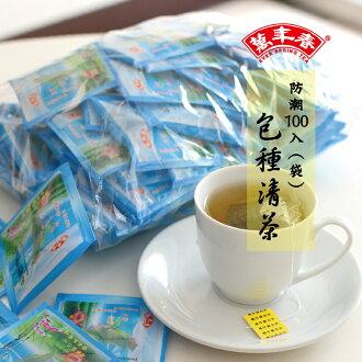《萬年春》防潮包種清茶茶包2g*100入/袋