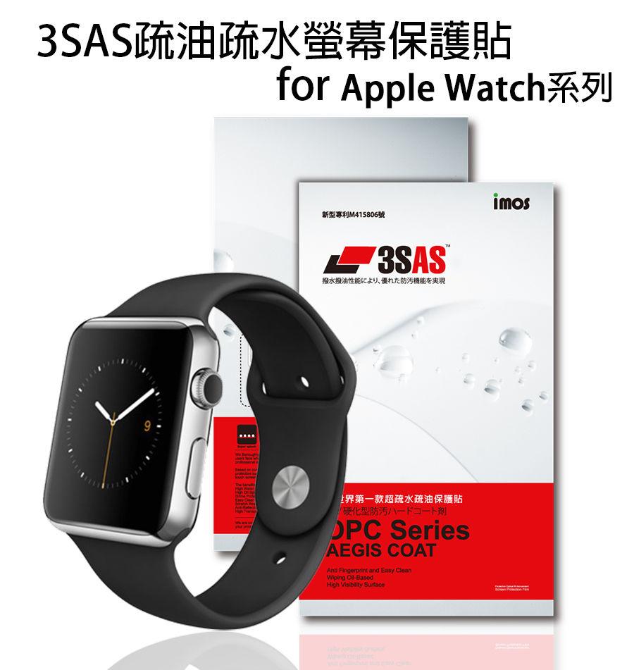 【愛瘋潮】Apple Watch Series 2 (42mm) iMOS 3SAS 防潑水 防指紋 疏油疏水 螢幕保護貼