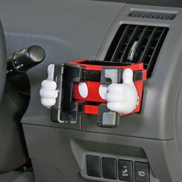 權世界~汽車用品  NAPOLEX Disney 米奇手型 多 冷氣孔飲料架 置物手機架
