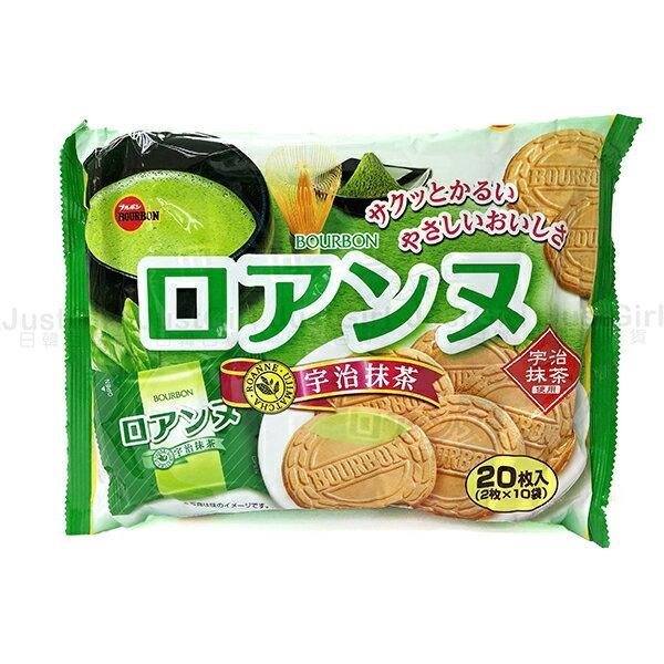 北日本BOURBON法蘭蘇宇治抹茶蘿蔓蘇2片X10包食品日本製造進口JustGirl