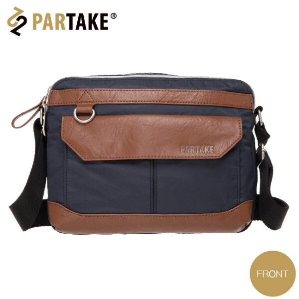 PARTAKEA5系列-休閒橫式側背包-藍