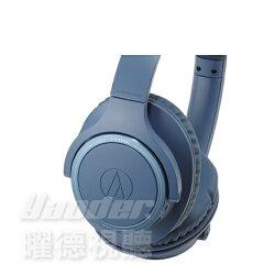 【曜德☆超商宅配免運☆贈收納袋】鐵三角 ATH-SR30BT 藍色 輕量化 無線藍牙耳罩式耳機 續航力70HR