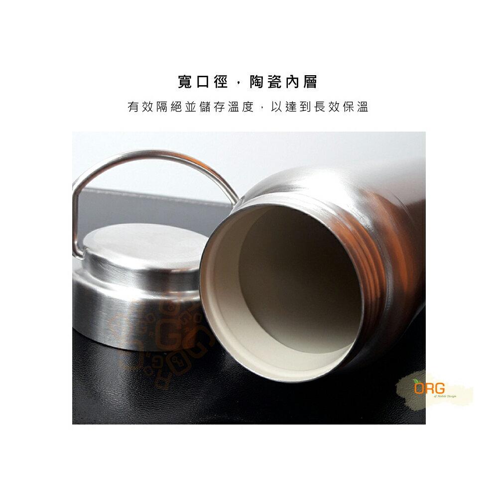 ORG《SD1810e》500ml 316不鏽鋼 內陶瓷 不鏽鋼保溫杯 保溫瓶 保溫壺 手提保溫杯 陶瓷保溫杯 不鏽鋼杯 5