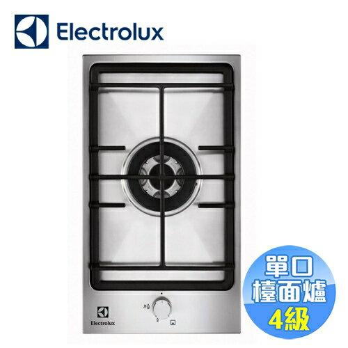 伊萊克斯 Electrolux 單口瓦斯爐 EGG3313NOX