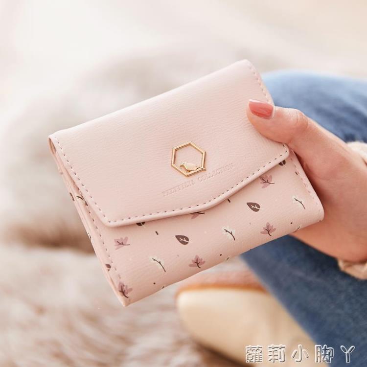 紀姿2019新款時尚三摺疊錢包女短款學生韓版可愛小清新零錢包皮夾