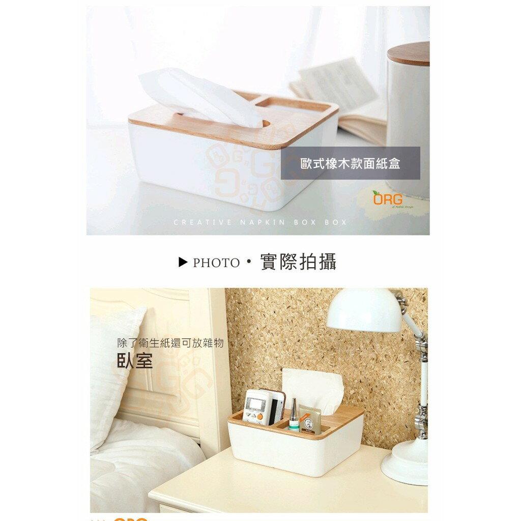 ORG《SD0751》猶如歐式~3格設計 面紙盒 衛生紙盒 面紙 桌面 桌上 收納 置物盒 禮物 佈置 大掃除 生活用品 2