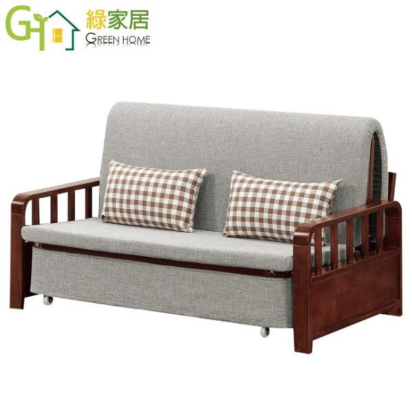 【綠家居】沙柏莉時尚亞麻布實木二用沙發沙發床(拉合式便利設計)