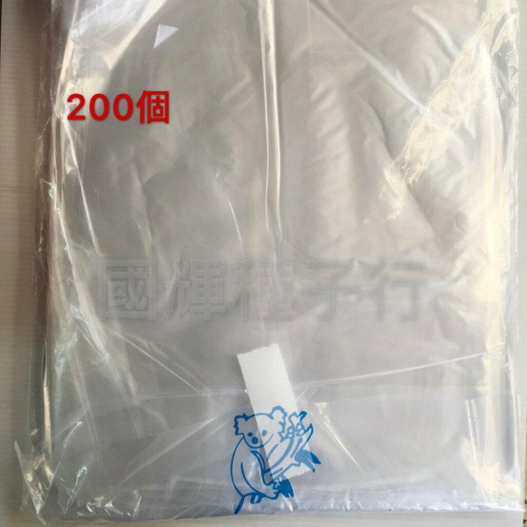 『農stay國輝』芭樂專用塑膠袋200個/包/55元.兩側設計流水孔透明塑膠袋(番石榴水果套袋)