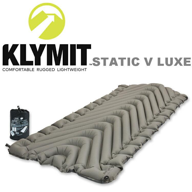 Klymit 單人加長加寬充氣睡墊/登山睡墊/輕量睡墊/健行/露營 Static V Luxe 豪華版 06VLST01D