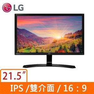 LG 22MP58D~P 21.5吋16:9 寬AH~IPS液晶顯示器
