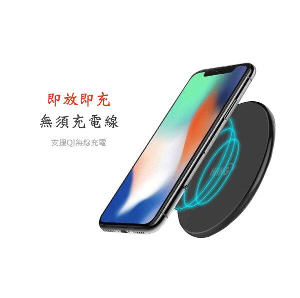 HANGW21超薄無線充電盤iphone8IPHONEXNOTE84色可選