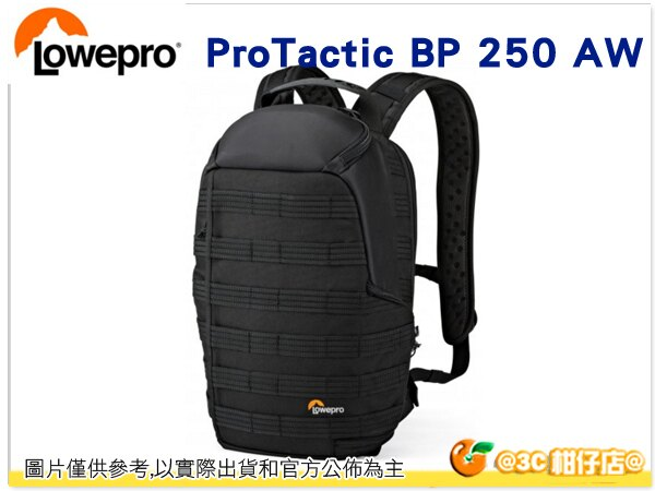 羅普 Lowepro ProTactic BP 250 AW 專業領航家 後背包 250 AW 立福公司貨