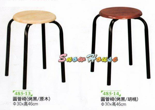 ╭☆雪之屋居家生活館☆╯P599-03 烤黑圓管椅-原木/造型椅/餐椅/折疊椅