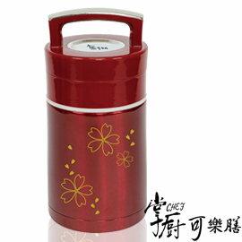 掌廚可樂膳 XZ255 手提不銹鋼超真空保溫燜燒罐1.2L (珠光紅)