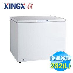 星星 XINGX 282公升 上掀式冷凍冷藏櫃 XF-302JA 【送標準安裝】【雅光電器】