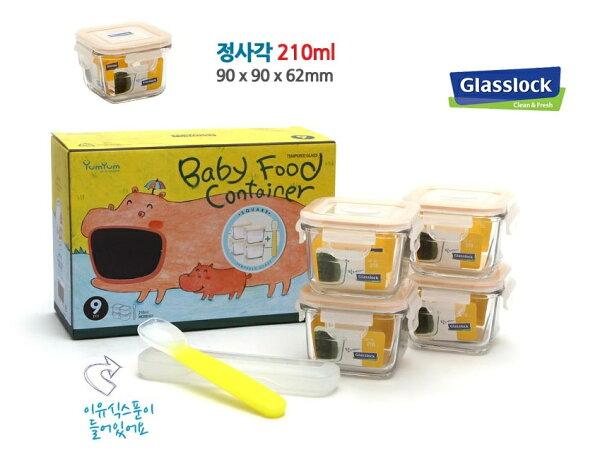 【210ml】Glasslock韓國強化玻璃保鮮盒嬰幼兒副食品分裝盒彌月禮滿月禮4入+矽膠軟湯匙含盒