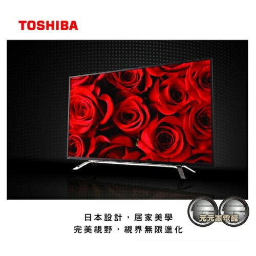 TOSHIBA 東芝 55吋液晶電視 55P5650VS