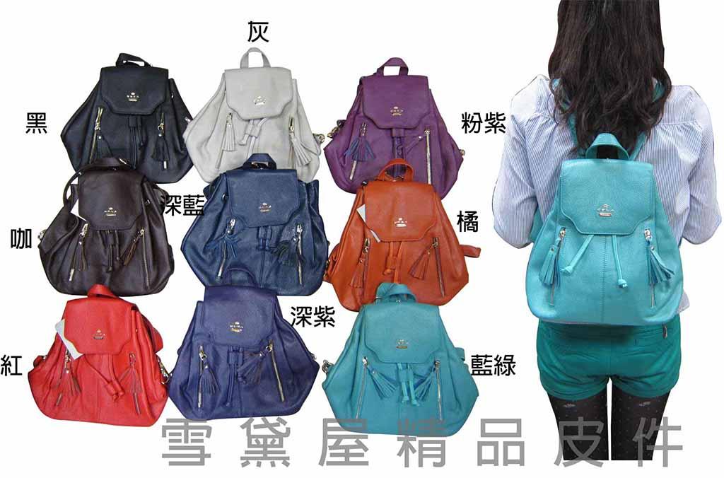 ~雪黛屋~Cosa 後背包進口專櫃100%進口牛皮革材質軟皮革束口型+磁扣蓋淑女型設計隨身物品包CU1700-12400