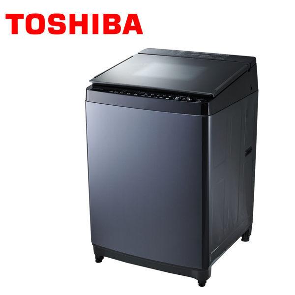 TOSHIBA東芝勁流雙飛輪超變頻14公斤洗衣機-科技黑AW-DG14WAG**免運費+基本安裝+舊機回收**